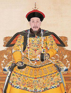 китайский император Цяньлун