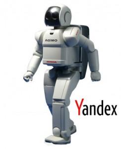 Робот Яндекса стал поэтом